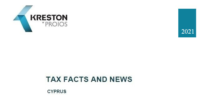 Tax Facts 2021